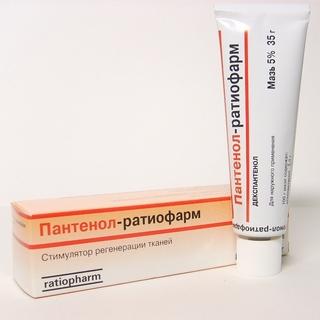 пантенол ратиофарм для лица