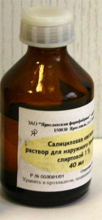 салициловая кислота спирт, раствор 1% 40мл флакон Йодные Технологии и маркетинг