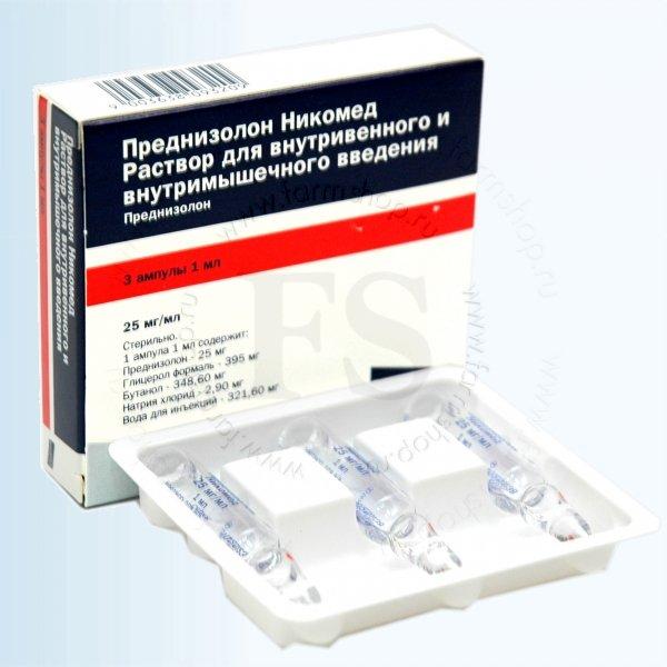преднизолон уколы отзывы при аллергии