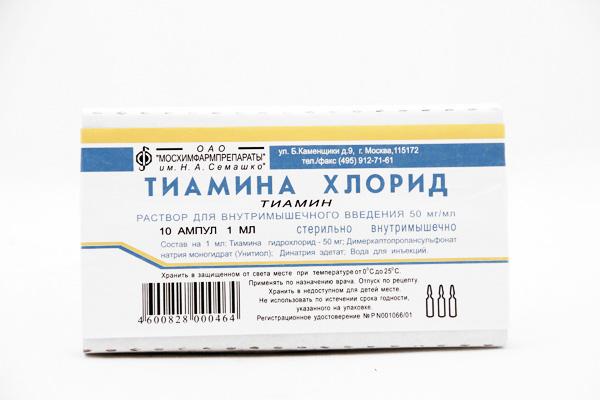 Тиамин Хлорид Инструкция По Применению В Ампулах - фото 4