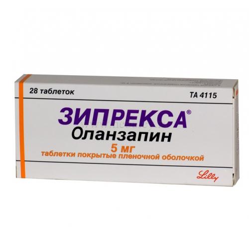 зипрекса таблетки покрытые оболочкой 5мг №28 Лилли дель Карибе Инк. PR