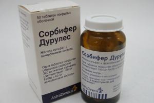 сорбифер-дурулес таблетки покрытые оболочкой n50 Эгис Фармацевтический завод ЗАО