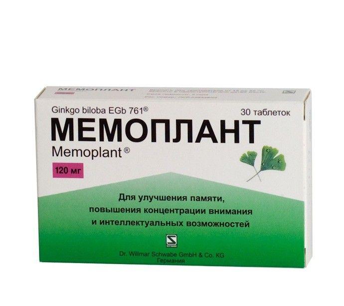 заказать лекарство от паразитов