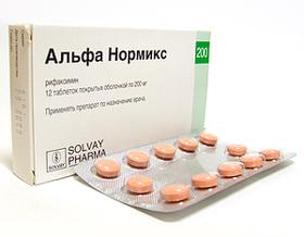 альфа нормикс таблетки покрытые оболочкой 200мг №12 Альфа Вассерман С.п.А.