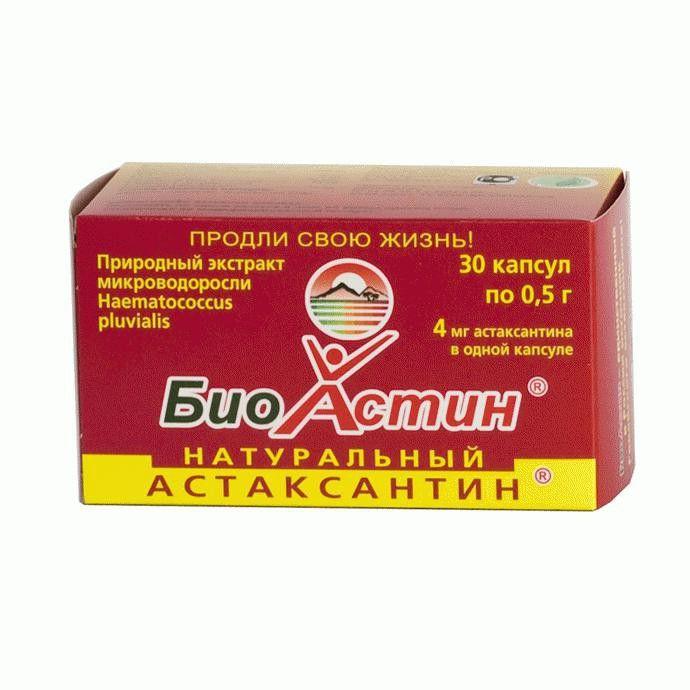 биоастин астаксантин натуральный №30 капс Cyanotech Corporation/ФармаВид