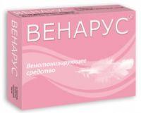 венарус таблетки покрытые оболочкой 500мг №30 Оболенское фарм.предприятие