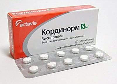 кординорм таблетки покрытые оболочкой 5мг №90 Actavis hs/Сatalent Schorndorf