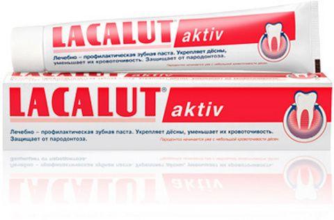 лакалют зубная паста актив 75 мл Dr. Theiss Naturwaren GmbH