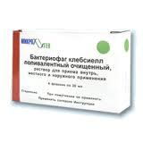 бактериофаг клебс, поливал, 20мл №4 флакон Микроген Уфа (Иммунопрепарат)