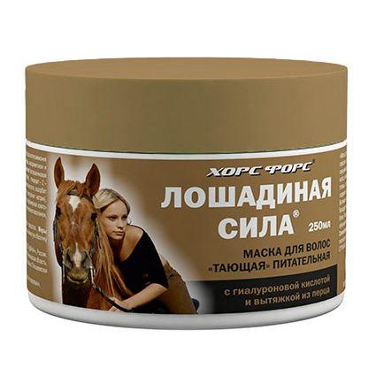 лошадиная сила маска тающая для волос питательная 250мл Дина + ООО