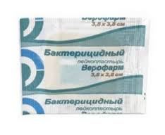 "пластырь бактерицидный 3,8х3,8см ОАО ""Верофарм"""