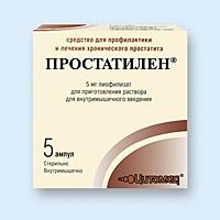 препарат простатилен в ампулах от простатита