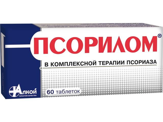 Чистотел Лечение Кожных Заболеваний Псориаз