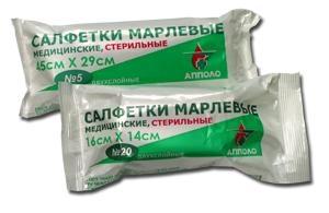 салфетки стерильная 16см х14см n20 Ньюфарм ООО