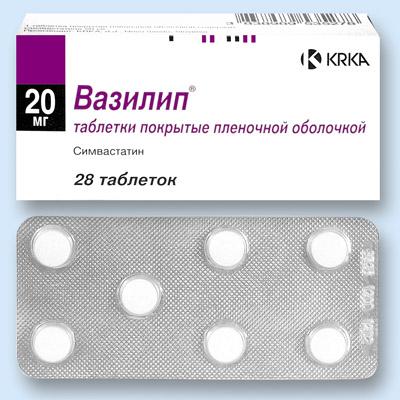 вазилип таблетки покрытые оболочкой 10мг №28 КРКА д.д./Вектор-Медика ЗАО