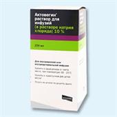 заказать лекарство актовегин раствор 10% для инфузий с nacl 250мл