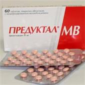 Предуктал мв таблетки покрытые оболочкой 35мг n60 фото