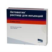 заказать лекарство актовегин ампулы раствор 5мл №10