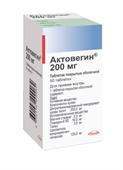 заказать лекарство актовегин таблетки покрытые оболочкой 200мг №50
