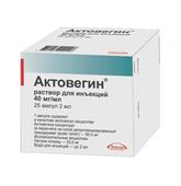 заказать лекарство актовегин раствор для инъекций 2 мл №5 амп