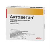 заказать лекарство актовегин раствор для инъекций 5 мл №5 амп