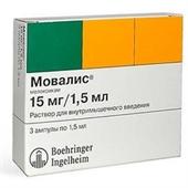 Мовалис раствор в/м 15 мг/1,5 мл №5 амп фото