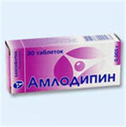 Таблетки Амлодипин Тева Инструкция По Применению - фото 9
