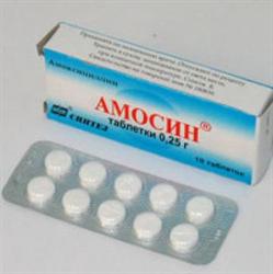 Амосин при беременности кто пил
