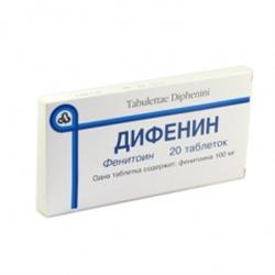 Таблетки Дифенин Инструкция По Применению - фото 7