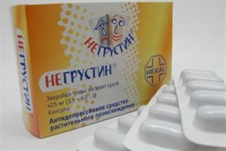 Таблетки Негрустин Инструкция - фото 11