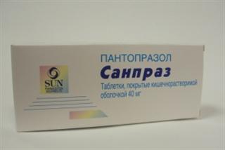 санираз таблетки инструкция цена - фото 4