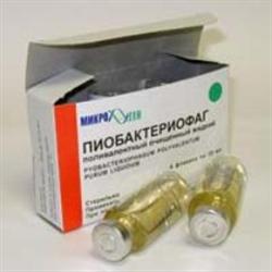 Купить пиобактериофаг поливалентный (секстафаг) 20мл n4 флакон цена и отзыв