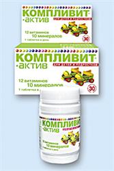 Компливит актив таблетки №60 - купить недорого в Москве