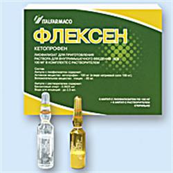 флексен 100 мг инструкция по применению цена - фото 4