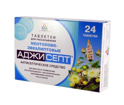 аджисепт эвкалипт-ментол таблетки для рассасывания №24 Аджио Фармацевтикалз Лтд.