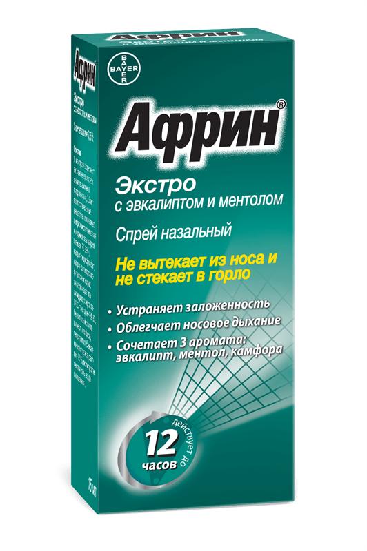 африн экстро спрей наз, 0,05 % 15 мл флакон Контракт Фармасьютикалс Лимитед