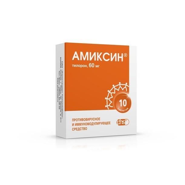 амиксин таблетки покрытые оболочкой 60мг №10 Фармстандарт-Томскхимфарм,ОАО