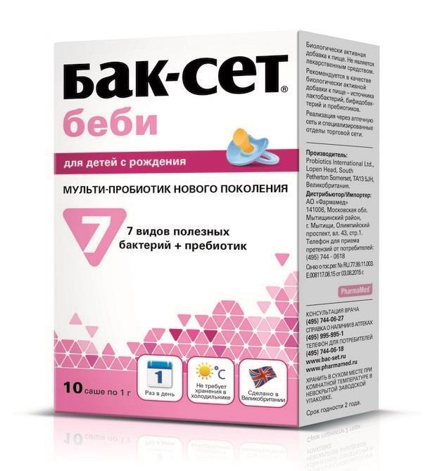 ���-��� ���� ������� 1 � �10 ���� Probiotics International Ltd.