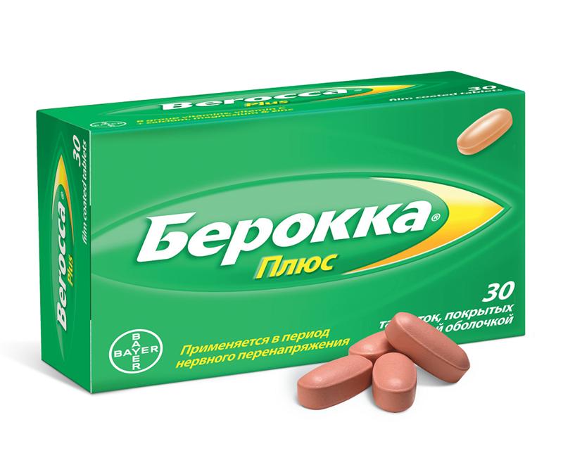 берокка плюс шт. 30 таблетки покрытые пленочной оболочкой