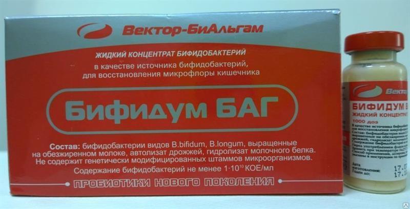 Закваска эвиталия представляет собой лиофильно высушенные, ещё один вариант пошаговая инструкция