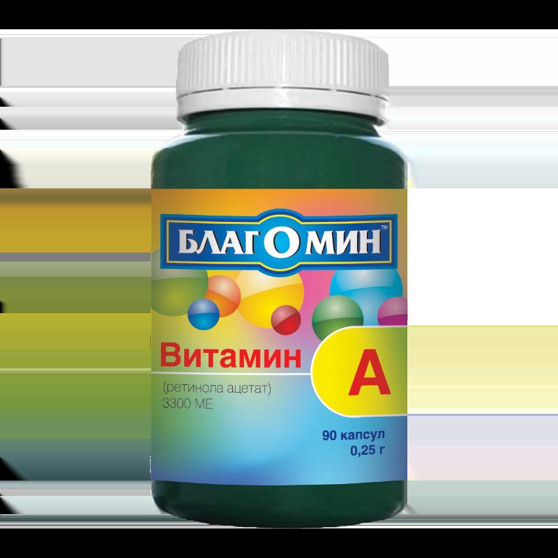 благомакс капсулы витамины а и е шт. 90