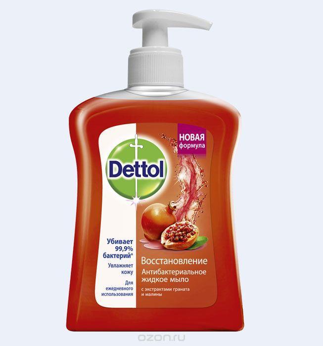 деттол мыло жидкое грейпфрут 250 мл антибактериальное Рекитт Бенкизер