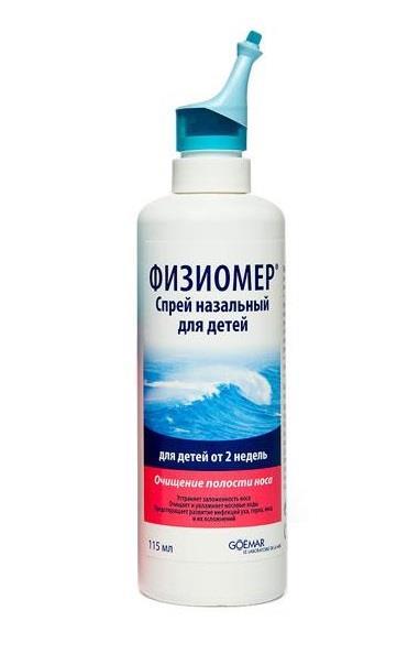 физиомер спрей для носа для детей от 2 недель 115мл Laboratoire de la Mer