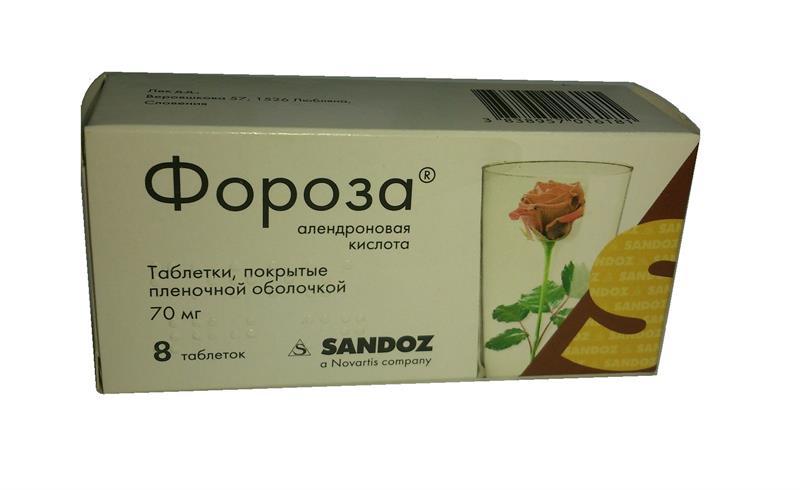 Формоза таблетки инструкция