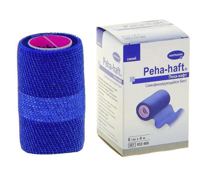 бинт peha-haft 4 м * 8 см синий самофиксирующийся Фирма Paul Hartmann AG