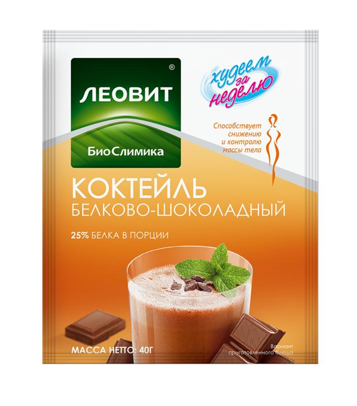 худеем за неделю коктейль белково-шоколадный 40 г №5 порций Леовит нутрио ООО