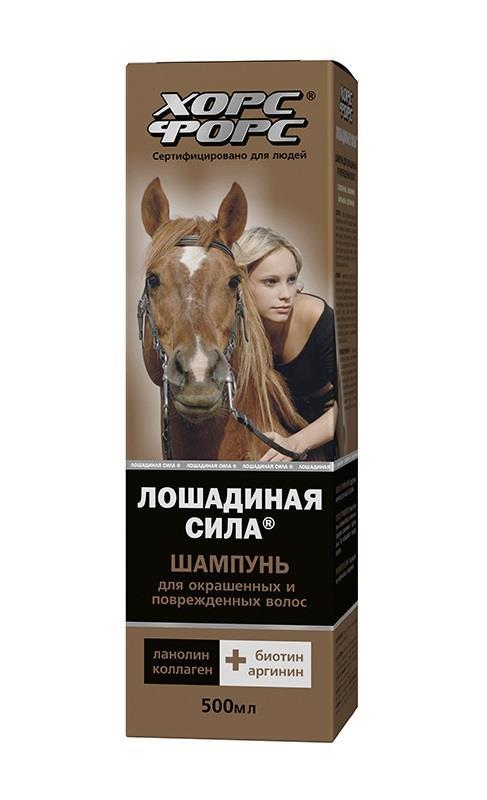 лошадиная сила шампунь для окрашенных и поврежденных волос 500мл ДИНА+ ООО