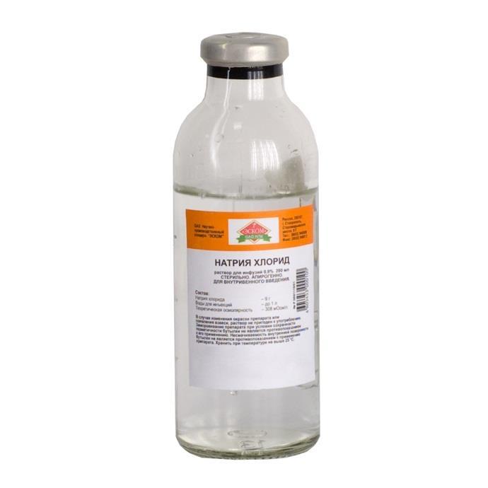 натрия хлорид раствор для инфузий 0,9% 200 мл №1 флакон стекло Эском НПК ОАО