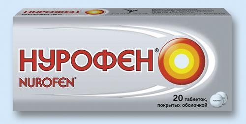 нурофен таблетки покрытые оболочкой 200мг n20 Рекитт Бенкизер Хелскэр Интернеш