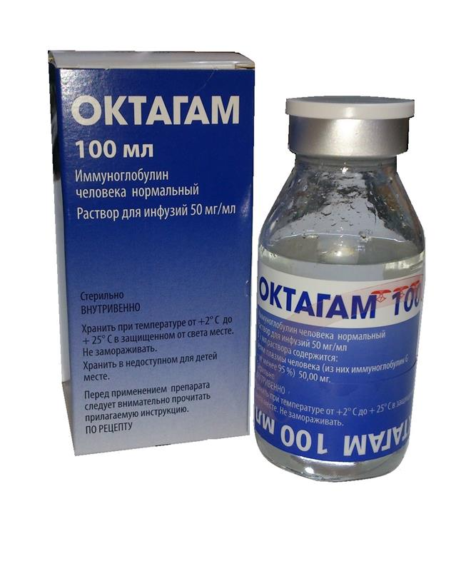 октагам 10 р-р д инф 100 мг мл 100 мл фл 1 инструкция